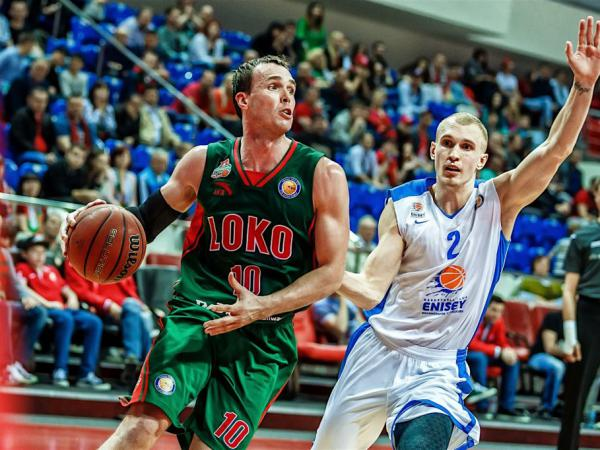 "League VTB: ""Lokomotiv Kuban"" - ""Enisey"" 77:51"