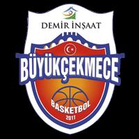 Демир Иншаат (Стамбул)